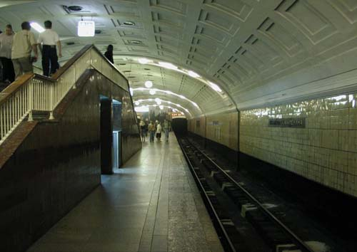 Станция «Библиотека имени